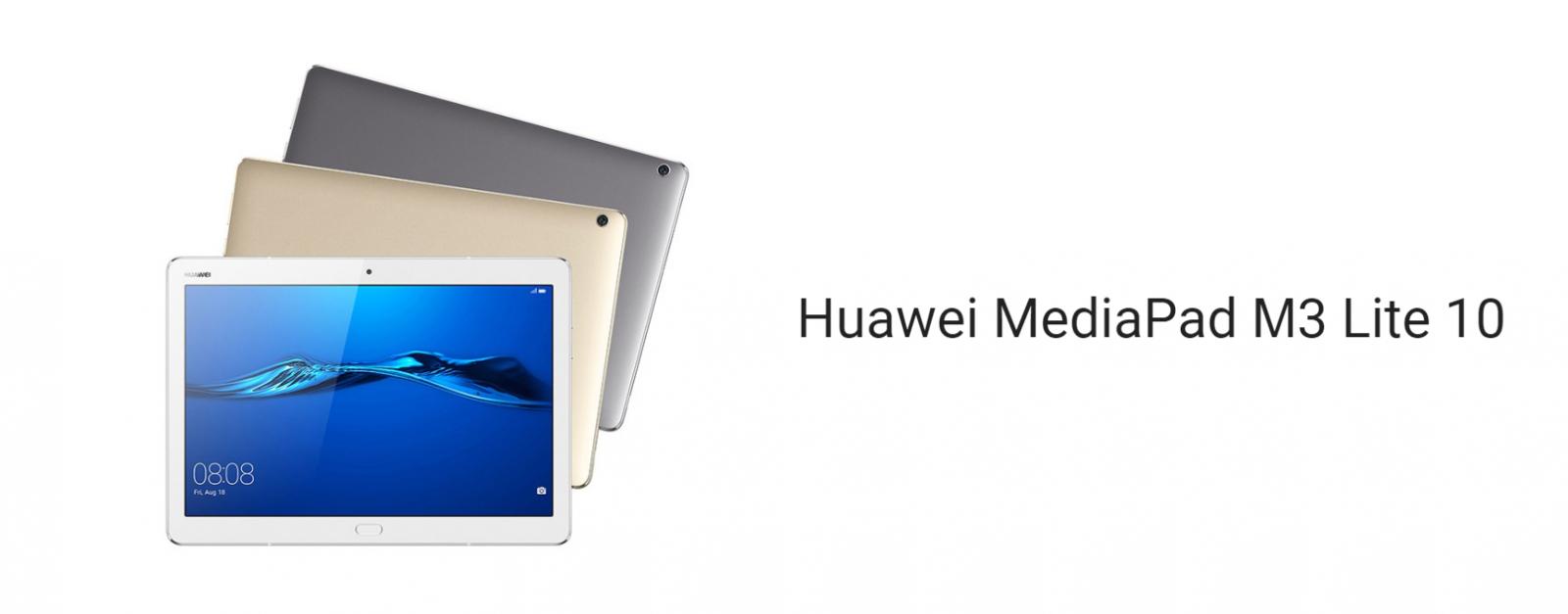 Планшет Huawei MediaPad M3 lite 10 с разрешением экрана full hd 1920 x 1080